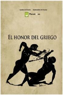 'El Honor del Griego', de Manuel Álvarez.
