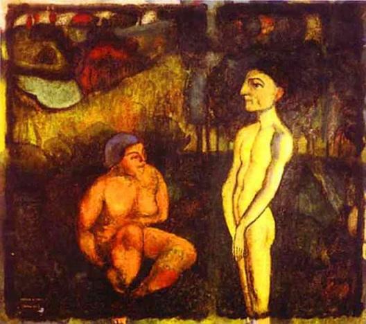 'Paraíso' (1910). Un cuadro de Marcel Duchamp.