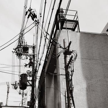 'Cables'. Esther Santás.