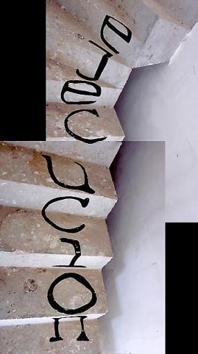 Intervención artística de Paye Vargas para el proyecto de PAUs. Foto: Latidos del Olvido.
