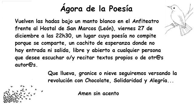 Ágora+de+la+Poesía+27+de+Diciembre
