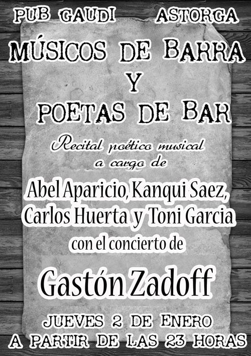 2-Cartel-recital_web