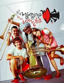 """Cartel del espectáculo """"La máquina de los vientos"""", de Calamar Teatro. © Fotografía: Carlos Arribas Pérez."""