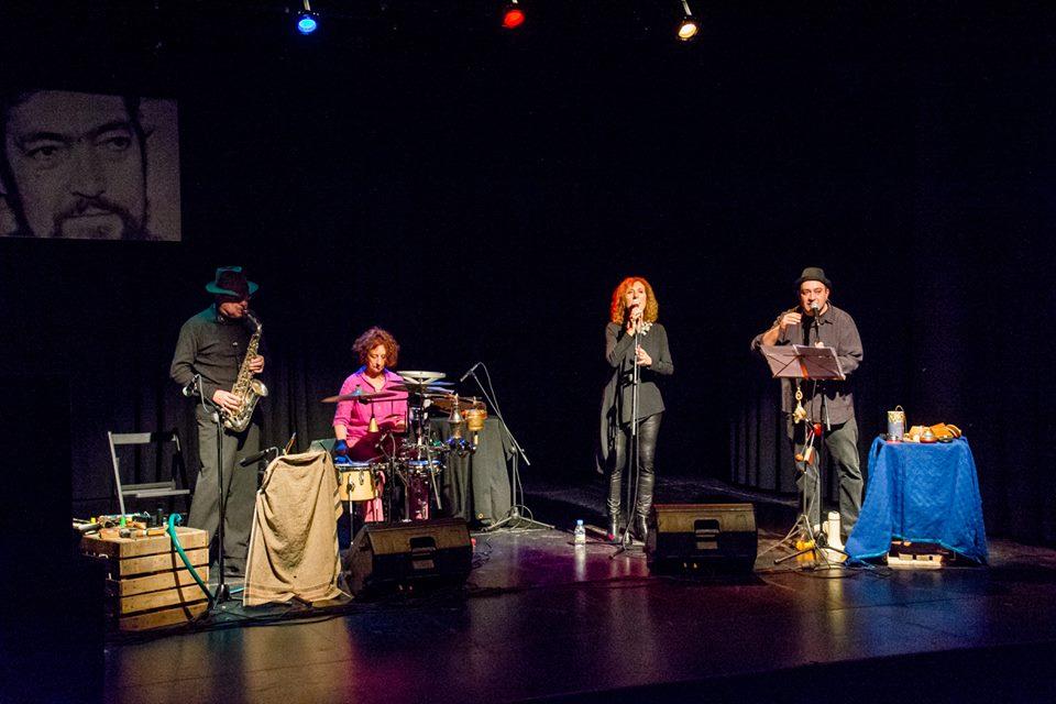 El grupo Sin Red durante su actuación en El Albéitar. © Fotografía: Vicente García.