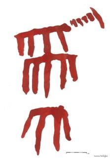"""Ilustraciones en acuarela """"El Manuscrito de los Brujos"""". Martinferre"""
