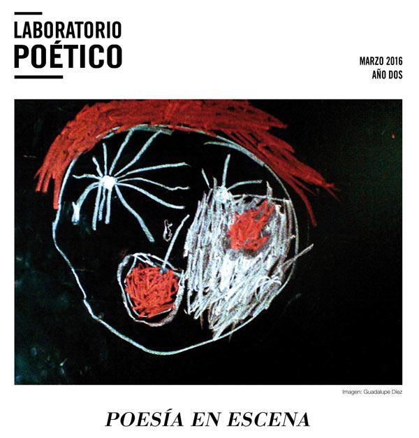 Imagen del Laboratorio Poético 2016. © Ilustración: Guadalupe Díez.