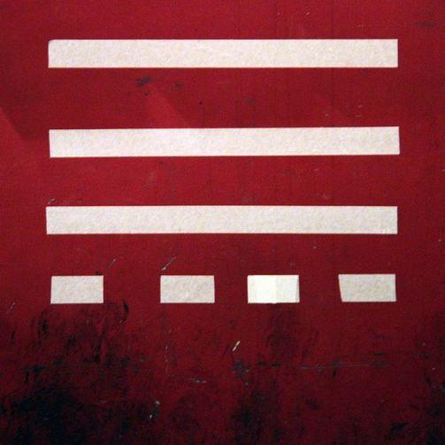 Logo del festival TESLA. © Fotografía de Juan Luis García.