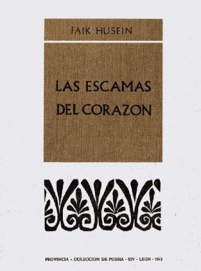 """Portada de """"Las escamas del corazón"""" (León, Provincia, 1972)."""