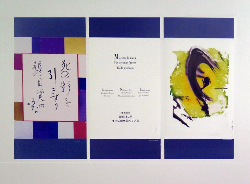 Una de las obras de la exposición.