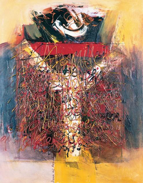 """""""Agnus Dei"""". Obra de Manuel Jular, de la serie Réquiem (1999-2000)."""