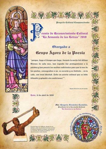 Premio al Ágora de la Poesía.