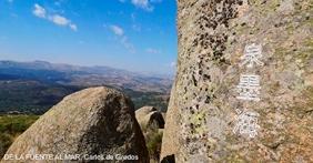 Cartel 10ª Temporada Cerro Gallinero. 2019.Fb - copia (3)