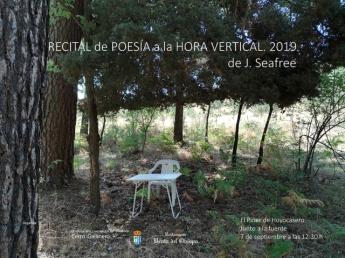 Cartel Recital 070919.Fb